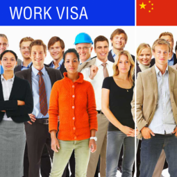 China Work Visa