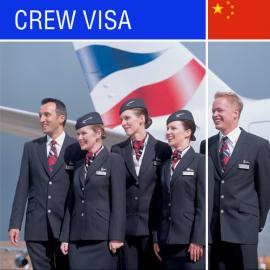 China Crew Visa